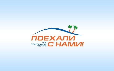 разработка сайтов Одесса